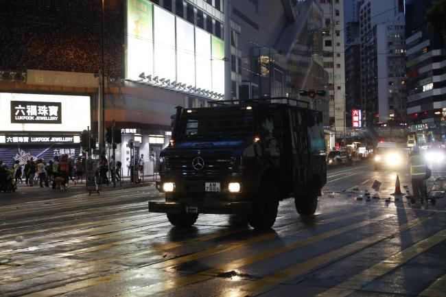 A police armoured vehicle in Hong Kong