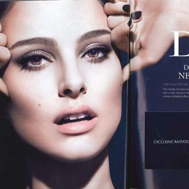 Natalie Portman's mascara magazine ad has been banned