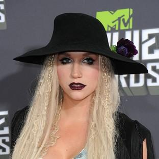 Kesha is being treated for an eating disorder