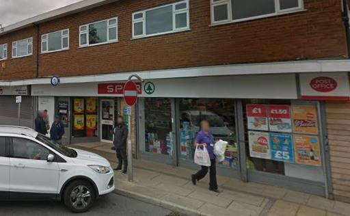 The Spar store in Handforth. A picture from Google Maps taken some time ago